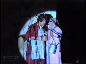ÑKU 1987. Nati Pili y José Mari - 22