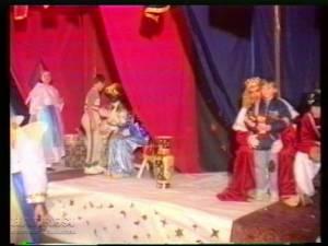 Reyes 1998 - 032